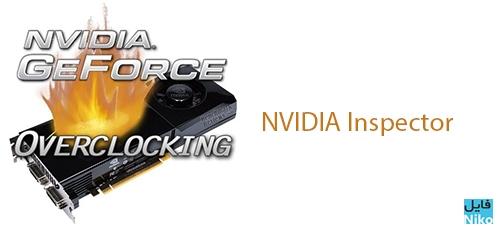 Untitled 4 3 - دانلود NVIDIA Inspector 3.3.6.2 مشاهد مشخصات کامل کارتهای گرافیکی Nvidia