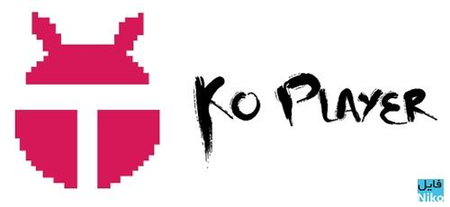 ko player - دانلود KOPLAYER 2.0.0 نرم افزار شبیه ساز اندروید