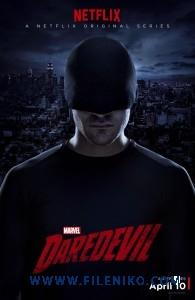marvels daredevil poster 2 195x300 - دانلود سریال Marvels Daredevil با زیرنویس فارسی