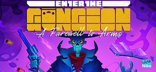 1 42 - دانلود بازی Enter the Gungeon برای PC