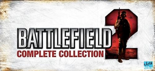 دانلود بازی Battlefield 2 برای PC