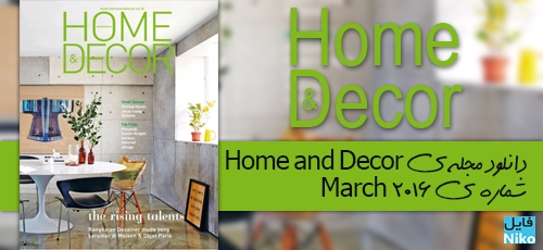 HD - دانلود مجله ی Home and Decor Indonesia-March 2016