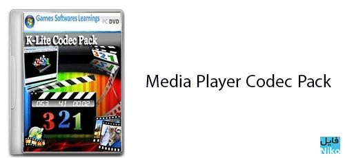 Untitled 1 43 - دانلود Media Player Codec Pack 4.5.4.808 کدک صوتی و تصویری