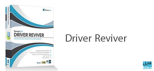 Untitled 2 4 - دانلود Driver Reviver 5.31.4.2 بروزرسانی درایورهای ویندوز