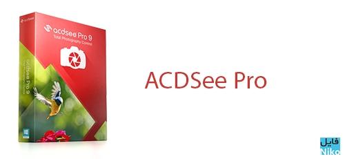 Untitled 3 1 - دانلود ACDSee Professional 2019.12.1.1 Build 1198 مشاهده و مدیریت عکس