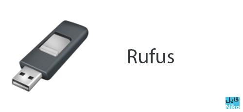 Untitled 5 1 - دانلود Rufus 3.5.1497 بهترین ابزار ساخت USB درایوهای Bootable