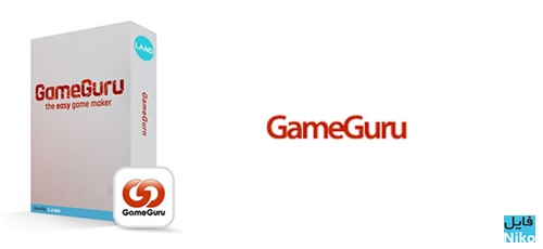 Untitled 5 5 - دانلود GameGuru v2018.11.16 نرم افزار ساخت بازی گیم گورو