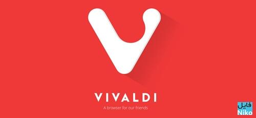 Vivaldi - دانلود Vivaldi 2.10.1745.26 مرورگر جدید بر پایه گوگل کروم