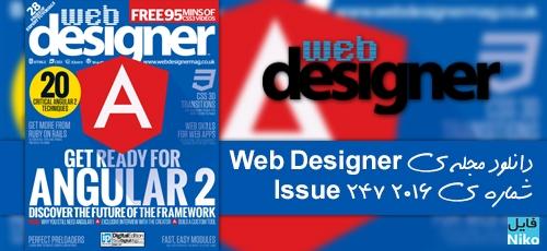 Web - دانلود مجله ی Web Designer-Issue 247 2016