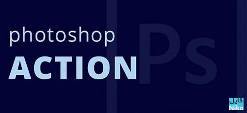 action - دانلود Photoshop Action For Beginners فیلم آموزش اکشن های فتوشاپ برای مبتدیان