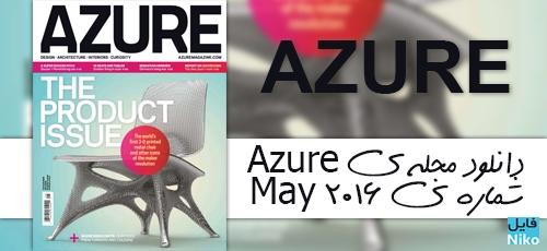 azure 1 - دانلود مجله ی Azure-May 2016