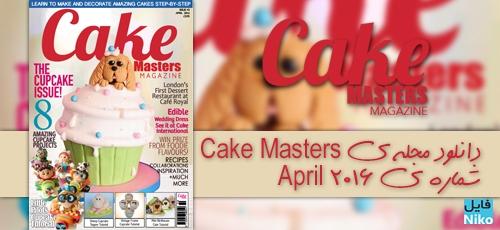 cake - دانلود مجله ی Cake Masters-April 2016