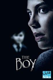 دانلود فیلم سینمایی The Boy با زیرنویس فارسی ترسناک فیلم سینمایی مالتی مدیا معمایی هیجان انگیز