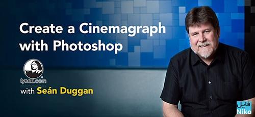 lynda - دانلود Lynda Photoshop Cinemagraph Tutorial Start to Finish فیلم آموزش سینماگراف فتوشاپ