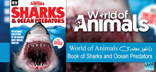 sharks - دانلود مجله ی World of Animals-Book of Sharks and Ocean Predators