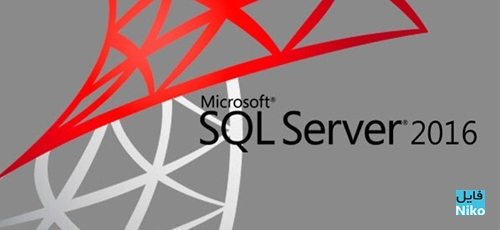 sql server 2016 enterprise - دانلود Microsoft SQL Server 2016 SP2 + Express with Advanced Services نسخه نهایی SQL Server 2016