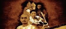 tiger 222x100 - دانلود فیلم سینمایی Crouching Tiger, Hidden Dragon با زیرنویس فارسی
