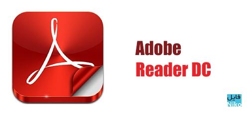 Acrobat Reader DC - دانلود Adobe Reader DC 2019.008.20071  مشاهده اسناد PDF