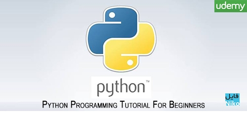 Beginners - دانلود Udemy Python Programming Tutorial For Beginners فیلم آموزش برنامه نویسی پایتون برای مبتدیان