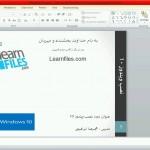 Install Window 10.wmv snapshot 01.18 2016.05.22 01.30.55 150x150 - دانلود فیلم آموزشی نصب ویندوز 10 به زبان فارسی