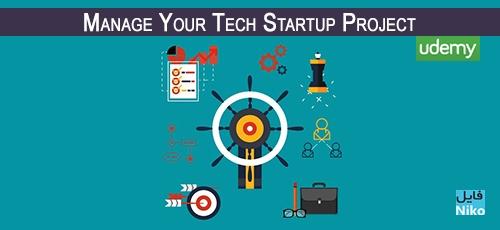 Project - دانلود فیلم آموزش مدیریت پروژه فناوری اطلاعات