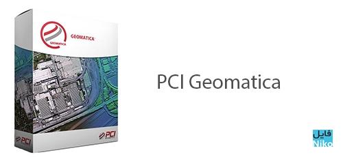 Untitled 1 63 - دانلود PCI Geomatica 2017 SP1 نرم افزار پردازش تصاویر ماهواره ای