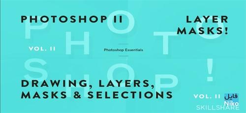 Untitled 1 94 - دانلود Fundamentals of Photoshop فیلم آموزشی اصول طراحی در فتوشاپ