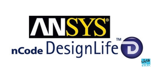 Untitled 2 3 - دانلود ANSYS nCode DesignLife 17.0 نرم افزار شبیه ساز و آنالیز