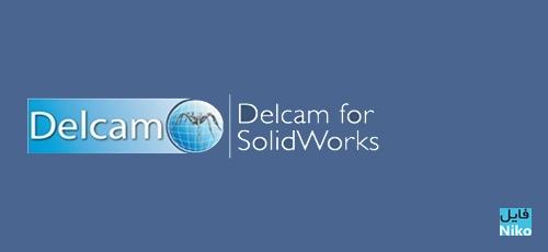 Untitled 4 - دانلود Delcam for Solidworks v20.7.0.29 نرم افزار ماشین کاری در سالید ورکز