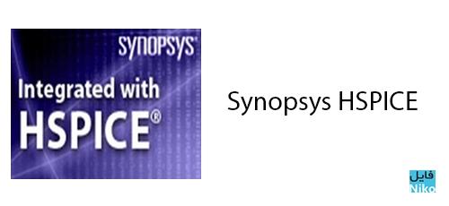 Untitled 5 1 - دانلود Synopsys HSPICE J-2014.09-SP2-2 شبیه سازی مدارات الکترونیکی