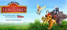 lion 222x100 - دانلود انیمیشن سریالی شیر نگهبان – The Lion Guard