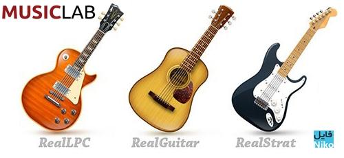 Musiclab RealGuitar - دانلود Musiclab RealGuitar v5.0.0.7367 + RealLPC + RealStrat  مجموعه VSTهای گیتار شرکت Musiclab