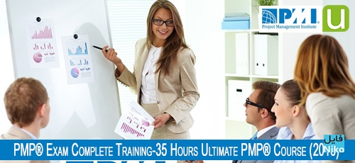 PMP - دانلود PMP® Exam Complete Training-35 Hours Ultimate PMP® Course 2016 - آموزش آزمون روش مدیریت پروژه پی ام پی