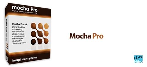 Untitled 3 - دانلود Mocha Pro/Adobe/Avid Plugin 2020.5 v7.5.0.1274 نرم افزار ساخت انیمیشن های 3 بعدی