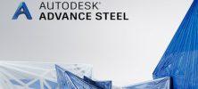 autodesk advance steel 222x100 - دانلود Autodesk Advance Steel 2019.0.1 طراحی سازه های فولادی