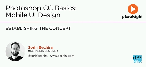 cc - دانلود Photoshop CC Basics Mobile UI Design - دوره آموزشی طراحی رابط کاربری نرم افزار موبایل