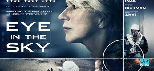 eye in the sky - دانلود فیلم Eye in the Sky 2015 با دوبله فارسی