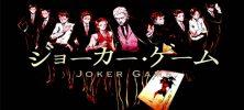 joker game 222x100 - دانلود انیمه بازی جوکر - Joker Game با زیرنویس فارسی