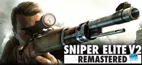 1 31 - دانلود بازی Sniper Elite V2 برای PC