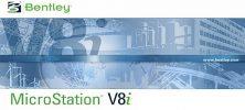 Bentley Microstation 222x100 - دانلود Bentley Microstation V8i SS4 08.11.09.832  نرم افزار پیشرفته مدل سازی و نقشه کشی