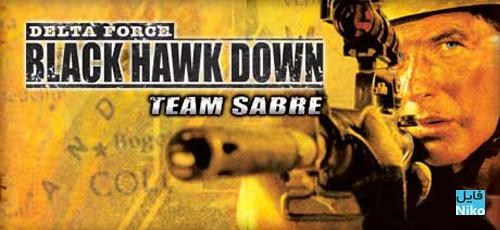 Delta Force Black Hawk Down - دانلود بازی Delta Force Black Hawk Down برای PC