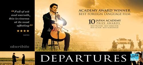 Departures 2008 - دانلود فیلم سینمایی Departures با زیرنویس فارسی