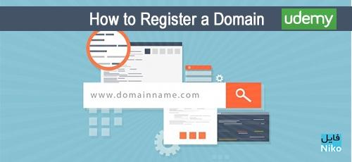 Domain - دانلود How to Register a Domain  دوره آموزشی ثبت دامنه