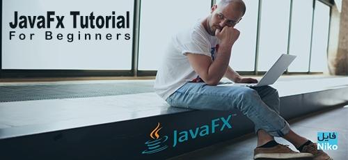 For Beginners - دانلود Udemy JavaFx Tutorial For Beginners  دوره آموزشی جاوا اف ایکس برای مبتدیان