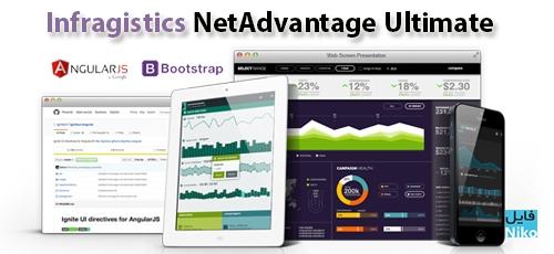 Infragistics NetAdvantage Ultimate - دانلود Infragistics Ultimate 2018.1 مجموعه کامپوننتهای NetAdvantage