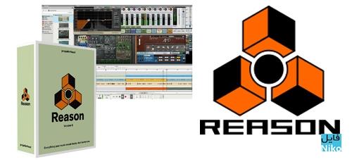 Reason - دانلود Propellerhead REASON v.7.0.1 + v6.5.3 نرم افزار حرفه ای ساخت و ویرایش موسیقی