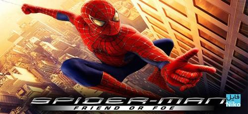دانلود بازی Spider-Man Friend Or Foe برای PC