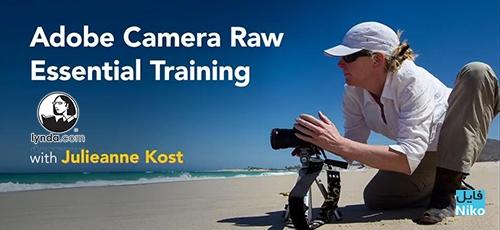 Training - دانلود Lynda Adobe Camera Raw Essential Training دوره آموزشی ادوبی کمرا راو