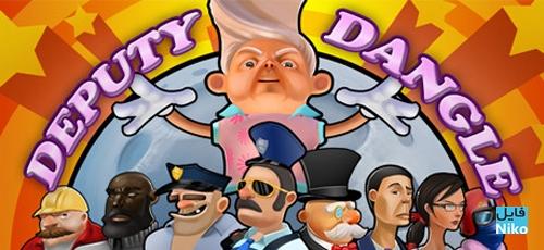 Untitled 1 123 - دانلود بازی Deputy Dangle برای PC