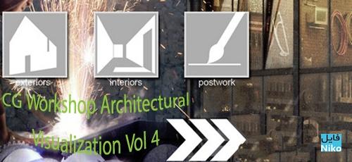 Untitled 1 30 - دانلود دوره CG Workshop Architectural Visualization Vol 4 مجموعه فیلم های آموزشی معماری تجسمی